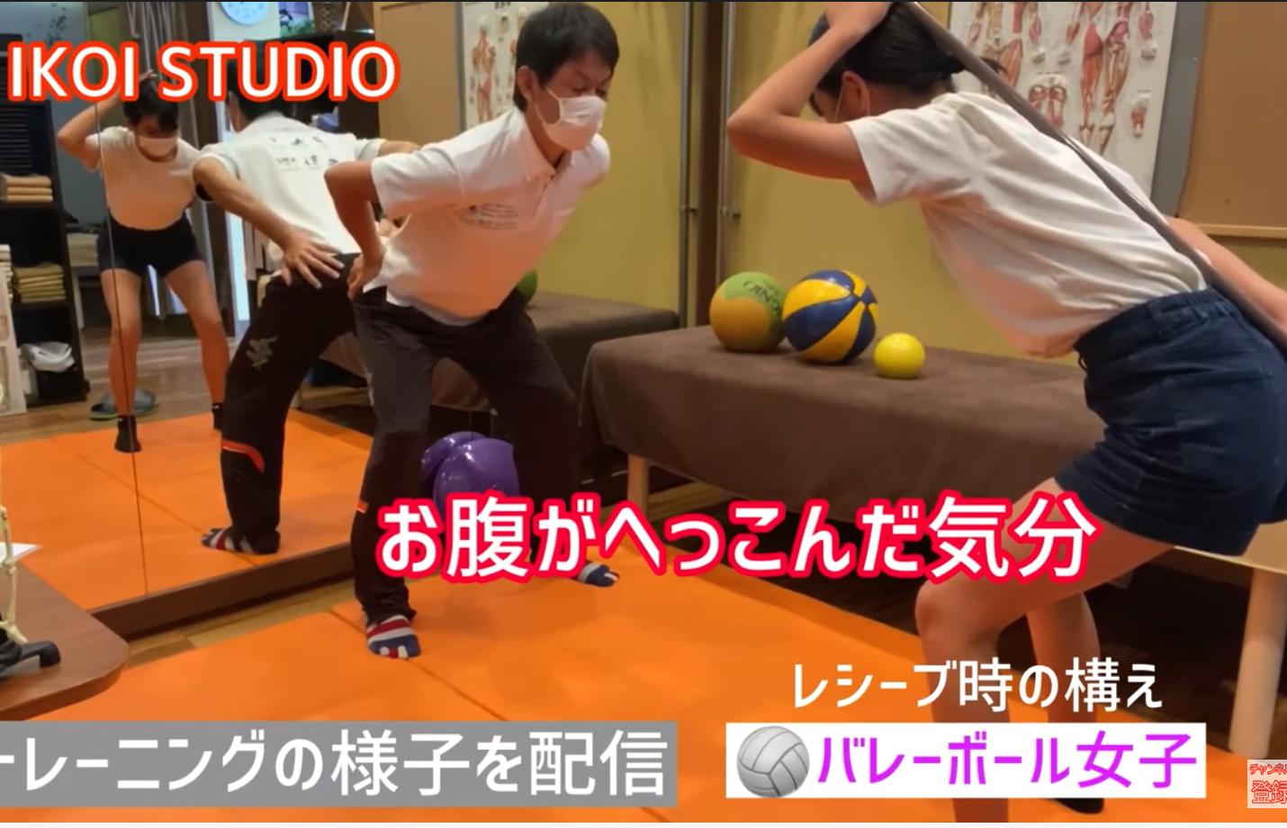 バレーボールレシーブトレーニング腸腰筋